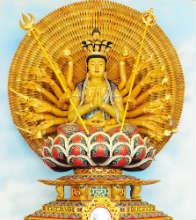 Tantra Goddess Kwan Yin